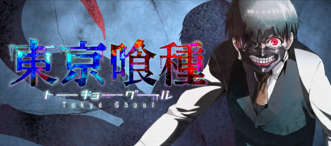 Tokyo Ghoul Season 1 Collection Uncut – Review