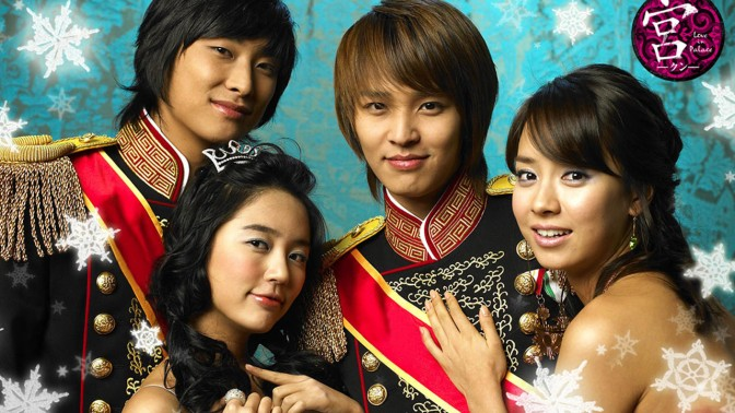 Princess Hours/Goong Review – JiHoon & EunHye are Goals